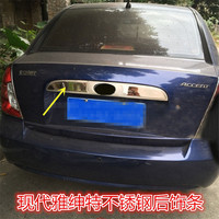 Stainless Steel car Rear Trunk Lid Trim Cover trim For Hyundai Accent 2006 2007 2008 2009 2010 2011 Car styling