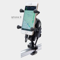 Apple Mobile Phone Mobile Phone Charging Rack Bracket Of Motorcycle Riding All Metal X Mobile Phone