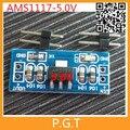 1 шт. AMS1117-5.0 AMS1117 5 В модуль питания модуль питания Для Arduino Raspberry pi