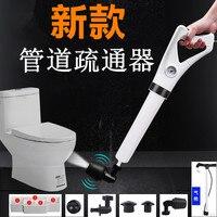 Высокое давление Туалет дноуглубительных пистолет, канализационные инструмент для дноуглубления, трубы Туалет заглушки всасывания машины