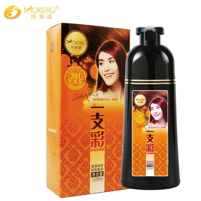 Mokeru 1PC 400ml Natural Wine Red Hair Color Shampoo Permanent ...