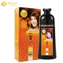 Mokeru 1PC 500ml Natural Fast Hair Color Shampoo Dark Brown Permanent Coloring Shampoo Gray Hair Color Dye Shampoo For Women