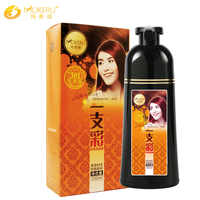 Mokeru 1PC 500ml Natural Fast Hair Color Shampoo Dark Brown Permanent Coloring Shampoo Gray Hair Color Dye Shampoo For Women