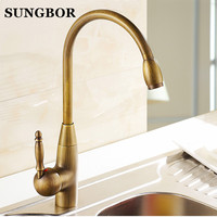Good Quality Brass Kitchen Faucet 360 Rotation Kitchen Sink Mixer Taps Single Lever Antique Brass Finish