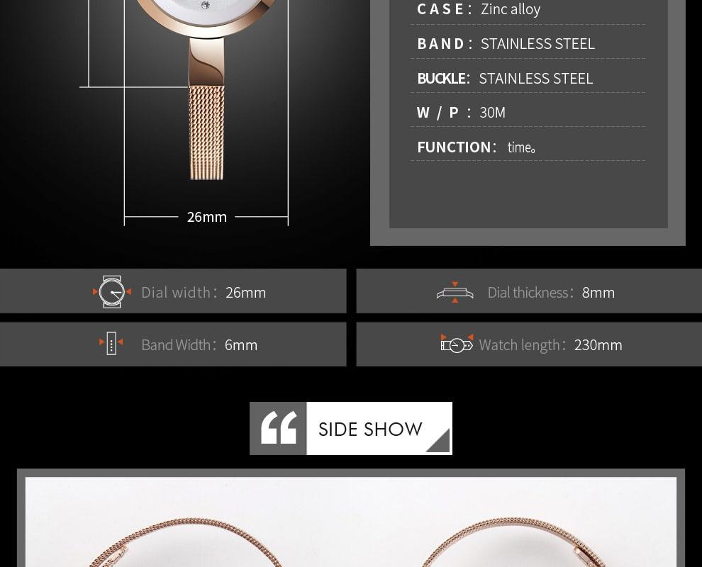 women\'s watches (8)