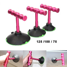125mm Auto Sheet Metal Sag Repair Manual Strong Vacuum Suction Cup Puller Does Not Hurt Paint Large Suction Dent Puller