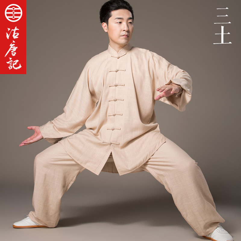 Flax Tai Chi Clothes Serve Practice Serve Men And Women Spring And Autumn Performance Morning Exercises Serve