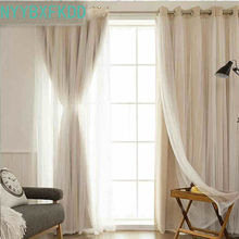 2017 new European solid color tulle curtains curtains living room / bedroom balcony shade curtains / home decoration custom