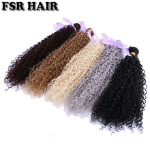 16-24inch 100g 1 bundle/Pack afro Kinky curly hair weave black Brown golden Pure Color Synthetic Extension curly hair bundles