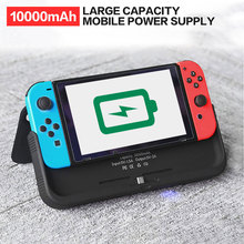 Battery Charger Case For Nintend Switch NS 10000mAh Back Clip Battery Power Bank Leather Stand Holder Case For Nintend Switch все цены