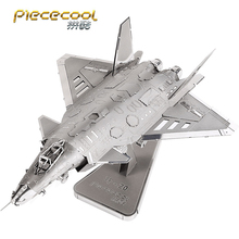 цена на Piececool 3D Metal Puzzle Figure Toy J20 Jets model Educational 3D Models Gift Toys DIY laser cut hand jigsaw Sets For Children