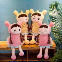 Creative Fruits Doll Short Soft Plush Toys Stuffed Plush Doll Toy Children Soothe Doll Toy Girls Birthday Gift tropical fruits doll bearbrick be rbrick 400