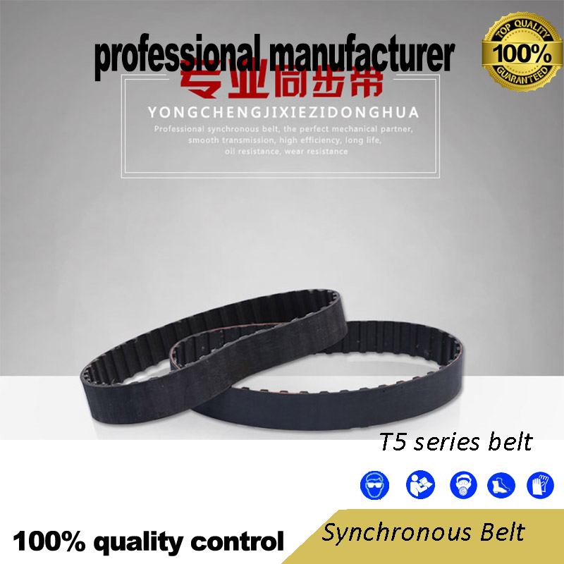 synchronous belt T5 series belt for industrial use drive belt t5-880mm t5-220mm belt belt bikkembergs belt