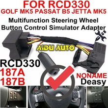 цена на RCD330 Multifunction Steering Wheel Button Control Canbus gateway Simulator Adapter For VW Golf 5 6 Jetta MK5 Passat B6 187B 187