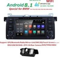 4 GWIFI Android8.1 dvd плеер автомобиля для BMW E46 Range Rover Bluetooth Retrofit Наборы с 4 ядра Cortex A9 магнитола Регистраторы BT