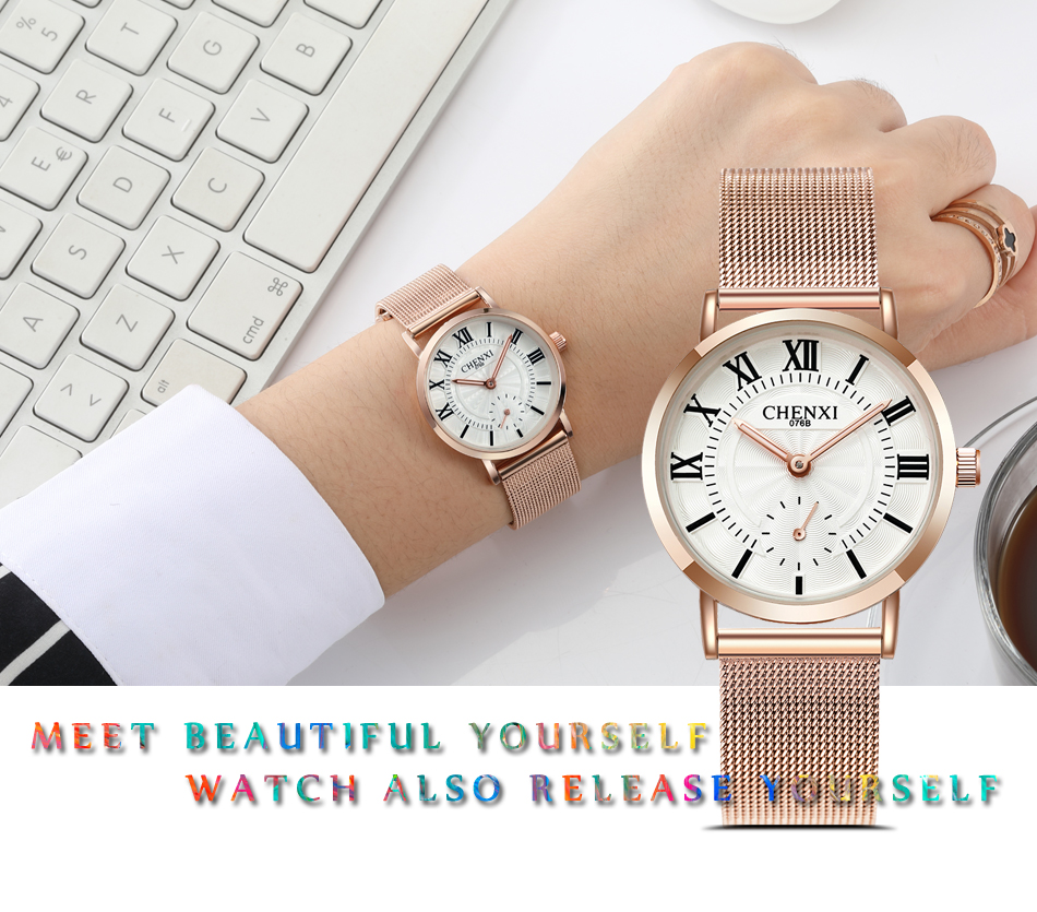 CHENXI New Fashion Brand Women Golden Quartz Watches Top  Luxury Female Jewelry Quartz-watch Clock Ladies Wristwatch 2018 Lahore