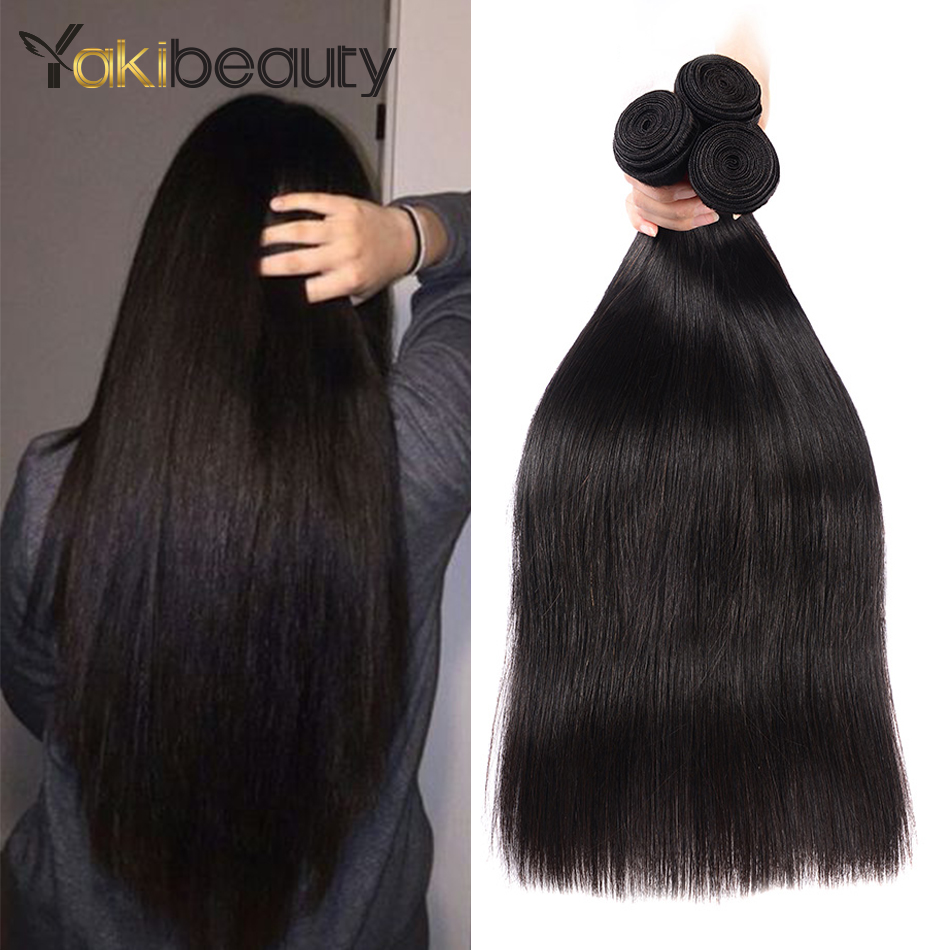 Raw Indian Hair Weave 3 Bundles Straight Human Hair Weave Extensions Remy Hair Bundles Natural Color Hair Weaving Can Be Dyed