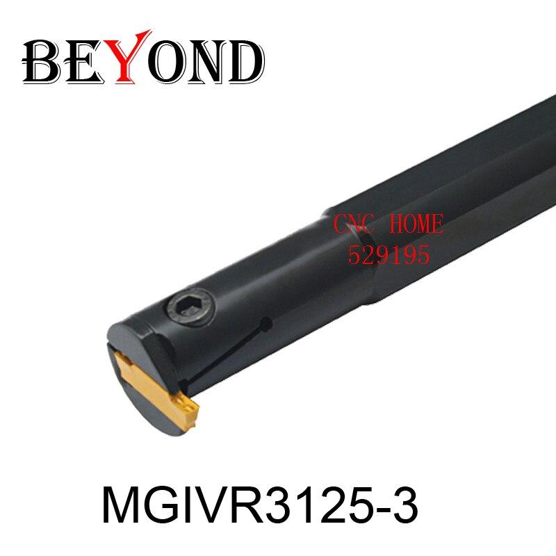 OYYU MGIVR MGIVR3125 MGIVR3125-3 MGIVL3125-3 Cutting Tool Turning Lathe Tools MGIVL3125 Machine Accessories Turning Tool Holder