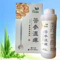 Women's vaginal lotion secret care private parts care solution Sophora flavescens wet itch 280ml + washing / sex health happy