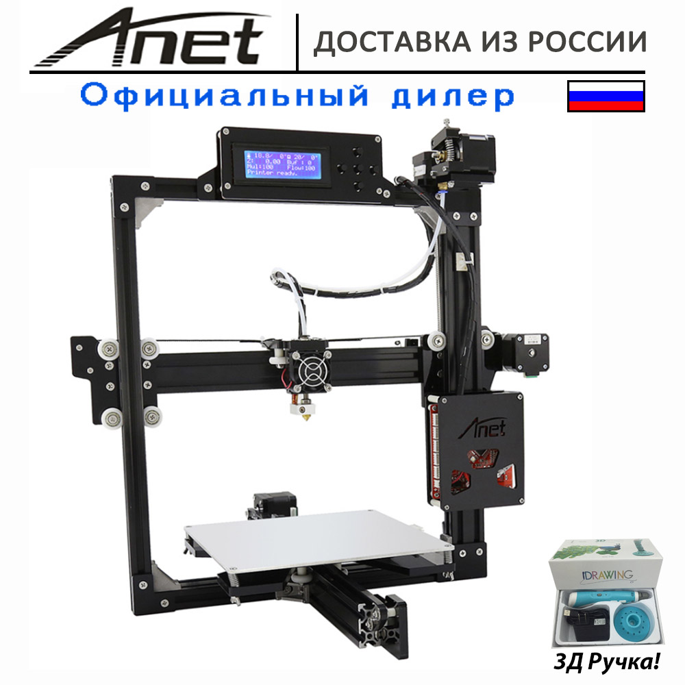 Anet 3d printer Prusa i3 Anet A2 Black 2004 LCD /High quality metal frame/3D pen with plastic gift package/shipping from Russia anet a6 upgraded prusa i3 3d printer easy assemble pla abs filament 16gb sd card knob lcd screen high quality cheap 3d printer