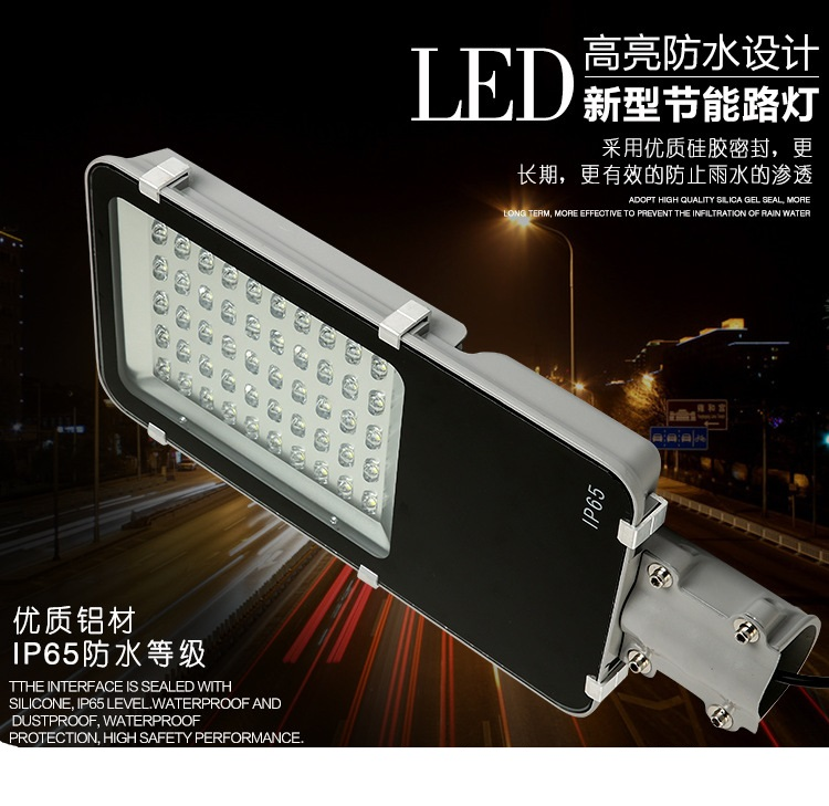 Led Street lights AC85-265V Outdoor lighting Lamp Road Street Garden Lamp 12w 24w 30w 40w 50w 60w 80w 100w 120w 24w 30w 50w 98w led street light ac85 265v outdoor lighting garden lamp warm white cold white 3 years warranty