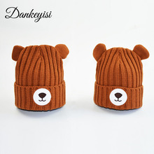 DANKEYISI Cute Baby Hat Kids Knitted Cap Crochet Soft Solid Children Beanies Boys Girls Hats Headwear Bear Caps Accessories