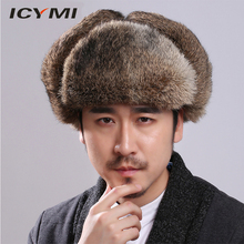 Old people in the new northeast old man hat fur hats Rabbit hair lei fengs Winter winter tide Korea thicken sk