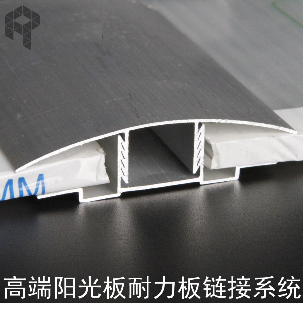 6m Aluminum H Profile Snap Joints For Poly-Carbonate Roof / For Both Solid And Hollow PC Boards 6-10mm