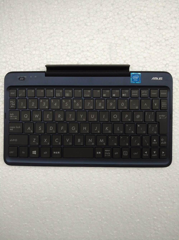 Mode Bluetooth clavier pour Asus TransBook T90CHI 3775 tablette PC pour Asus TransBook T90CHI 3775 disposition japonaise