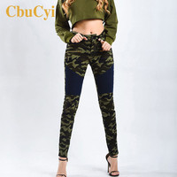 Women Denim Pants Stretch Skinny Button Motorcycle Jeans Trousers Women Cotton Denim Pants Jeans Camouflage Printed Trousers