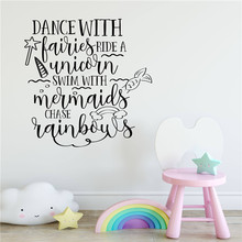 Wall Art Sticker Kidsroom Decoration Dance with Fairies Decor Removeable Poster Nursery Words Decal Beauty Ornament LY481