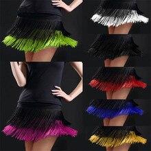 Latin Skirts Women Dance Double Fringe Designed Dance Costumes Performance Latin Fringe Female Dance Tassels Practice Skirt