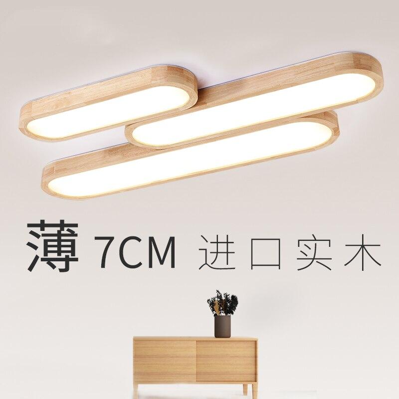 Твердая древесина гостиной потолочный светильник просто led длинные сочетание спальня огни японский Крытый всасывания висит двойного испол