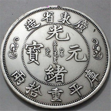 Buy chinese coins dollar size and get free shipping on