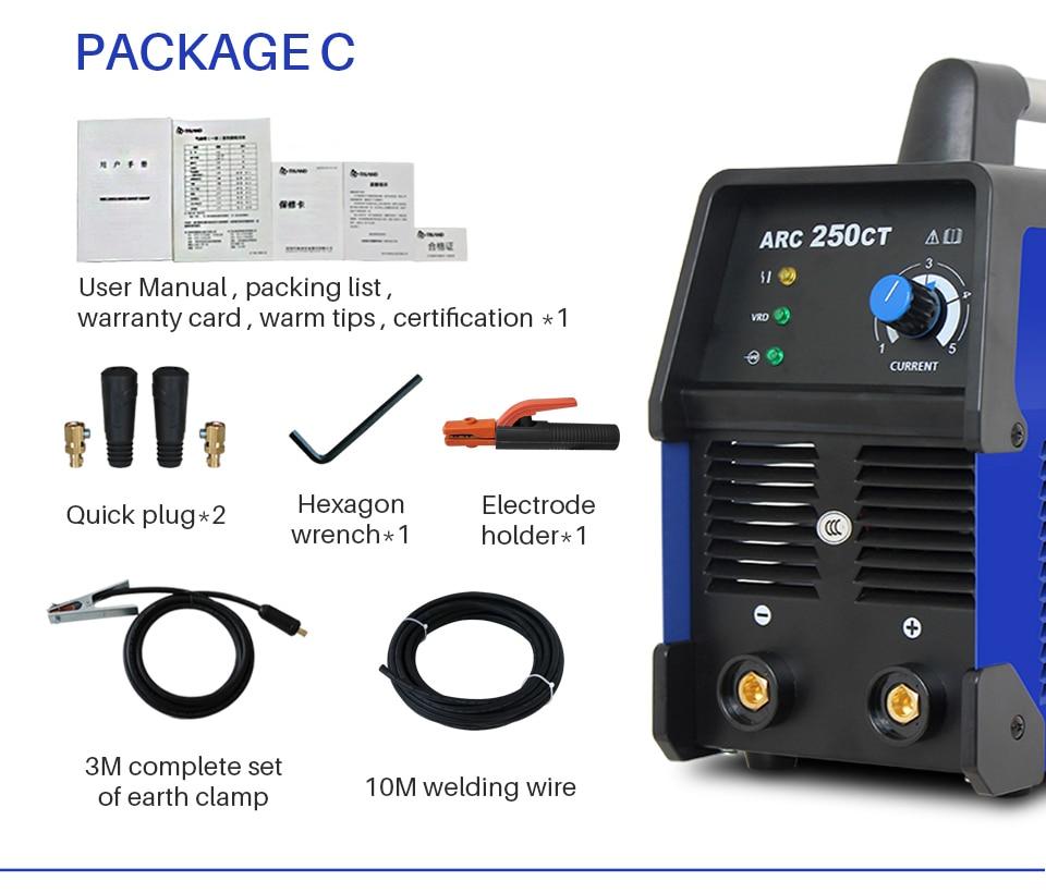 ARC-250CT_04