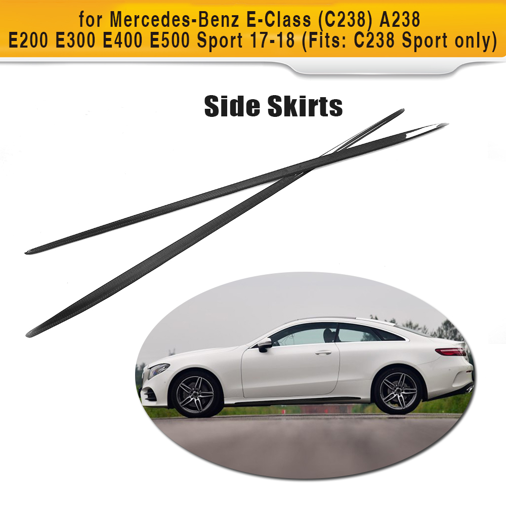 E Class Carbon Fiber Car Side Body Skirts Lip Apron For Mercedes Benz C238 Sport Coupe 2 Door 2017-2018 E200