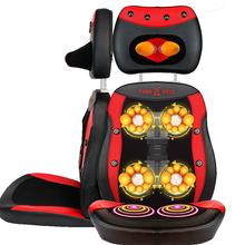 Body Massage Chair Cushion Infrared Magnetic Therapy Neck Back Shoulder Cervical Massager Home Massage Machine Pad Device