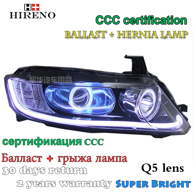 Hireno Modified Headlamp for Honda Odyssey 2005-2008 Headlight Assembly Car styling Angel Lens Beam HID Xenon 2 pcs hireno headlamp for cadillac xt5 2016 2018 headlight headlight assembly led drl angel lens double beam hid xenon 2pcs