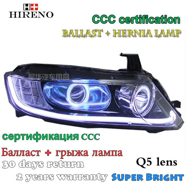 Hireno Modified Headlamp For Honda Odyssey 2005 2008 Headlight Embly Car Styling Angel Lens Beam Hid Xenon 2 Pcs