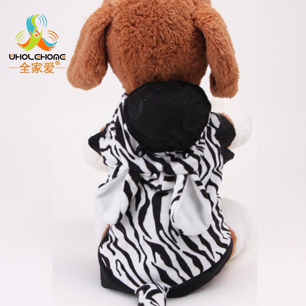 йиффу жираф зебра и пёс