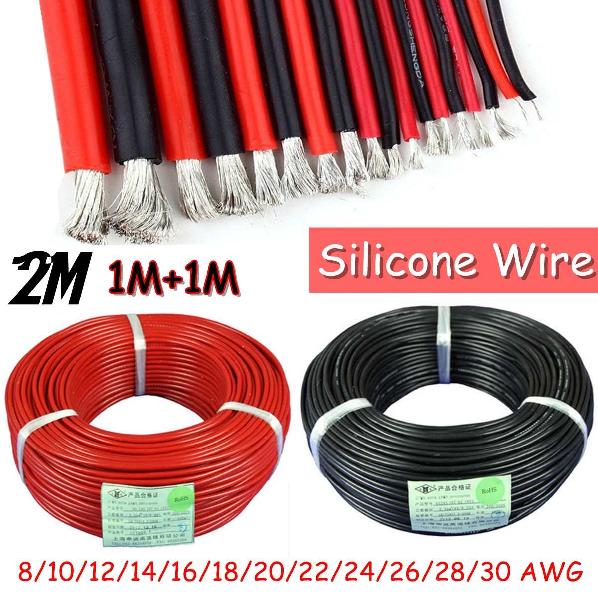1M Silicone Wire 8/10/12/14/16/18/20/22/24/26 AWG Black Red Heatproof Soft Silicone Silica Gel Cable SR Wire Flexible Stranded