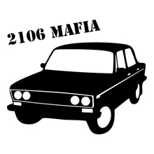 CK2623#17*14cm 2106 Mafia funny car sticker vinyl decal silver/black car auto stickers for car bumper window car decorations ck2192 20 13cm coupe mafia 2108 car sticker vinyl decal silver black car auto stickers for car bumper window car decoration