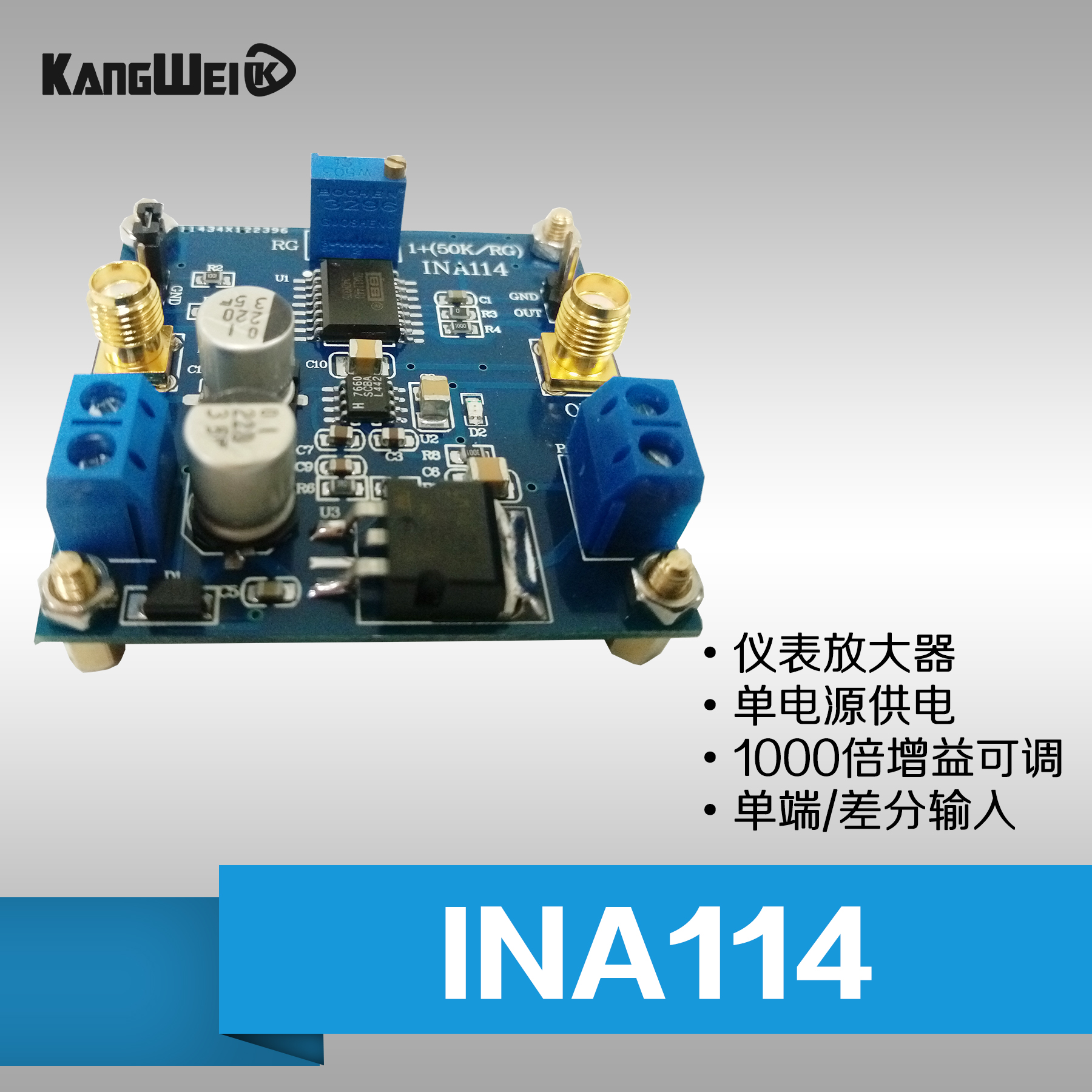 INA114 Meter Amplifier 1000 Times Gain Adjustable Single Power Supply Single Ended / Differential Input ina treasure 60g x20