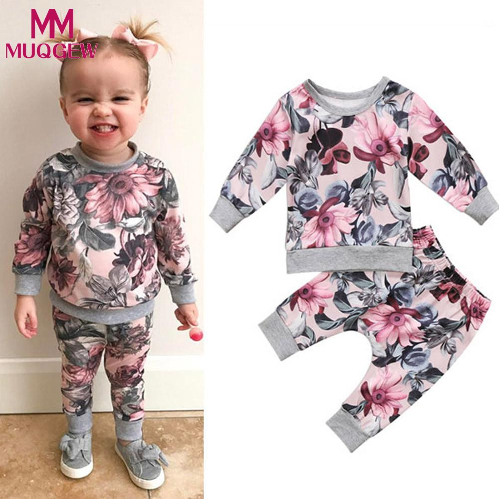 MUQGEW Newborn Toddler Baby Girls Boys Clothes Coat