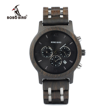 BOBO BIRD P19 Wooden Mens Quartz Watches Date Display Business Watch