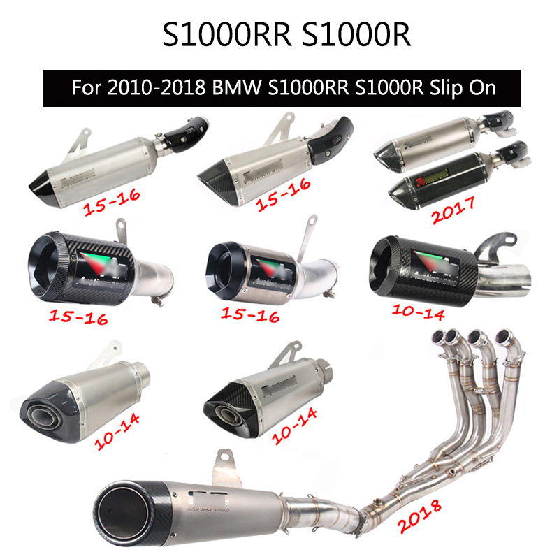 For BMW 2010-2018 S1000RR 2010-2016 <font><b>S1000R</b></font> <font><b>Exhaust</b></font> System Slip On 51 60 mm Motorcycle Header Mid Tail Pipe Removable DB Killer image