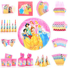 Princess Happy Kids Girls Set di decorazioni per feste di compleanno forniture per feste tazza piatto banner cappello borsa bottino di paglia
