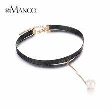 Emanco neutral elegante choker collar para las mujeres cuerda de la cera de cobre latón imitación perla colgantes joyería marca accesorios
