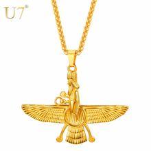 U7 винтажное ожерелье из нержавеющей стали золотая/черная подарочная