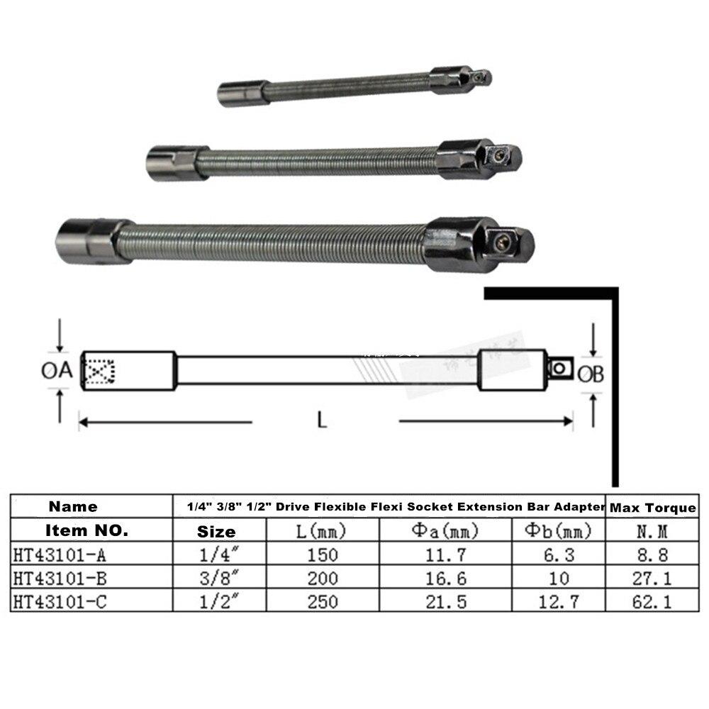 """Купить с кэшбэком Julydream 1/4"""" 3/8"""" 1/2"""" Drive Flexible Flexi Socket Extension Bar Adapter High Torque Socket Hand Tool Set"""